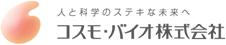 コスモ・バイオ株式会社