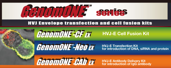 GenomONE (TM) Series