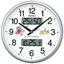 コスモ・バイオ オリジナル壁掛け時計