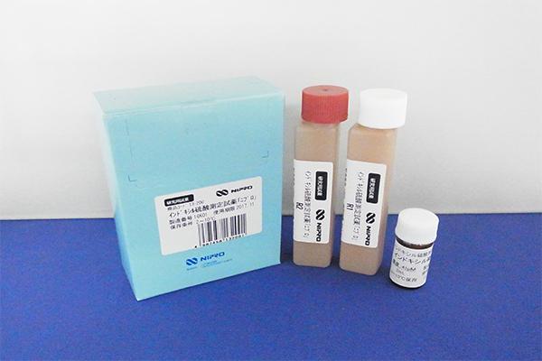インドキシル硫酸測定試薬「ニプロ」
