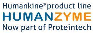 旧HumanZyme社製品はプロテインテックがお届けします
