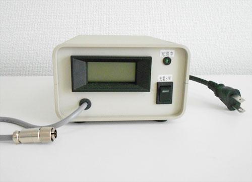 定温輸送容器 バッテリータイプ専用充電器