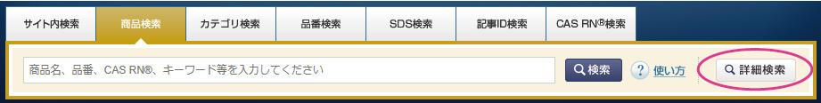 QBS_Q-plex_singleplexELISA_001.jpg