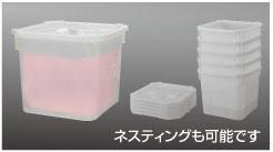 段積み保管ができるプラスチック製外装コンテナー