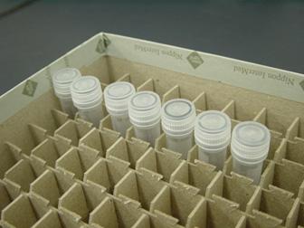 分取サンプルの返却条件:フリーズボックス