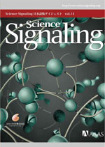 Science Signaling Vol.14