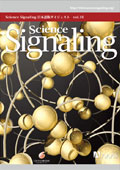 Science Signaling Vol.16