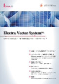 DNA社 Electra vector systemパンフレット