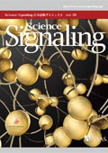 Science Signaling Vol.20