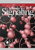 Science Signaling Vol.22